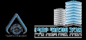 """אביב שבתאי יוסף בע""""מ"""